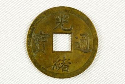Moneda china de la dinastía Ging